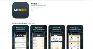 Мелбет скачать на iOS